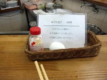 むさしの@鷺ノ宮(13)カレーライスセット天ぷらそば(やさい)620