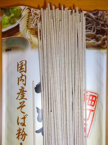 北館製麺@岩手県 (4)細打八割そば257