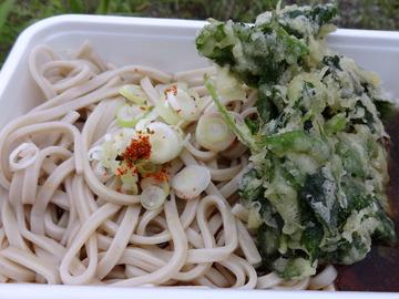 田村製麺@前橋市(13)天ぷら付弁当並305モロヘイヤ・ニンジン