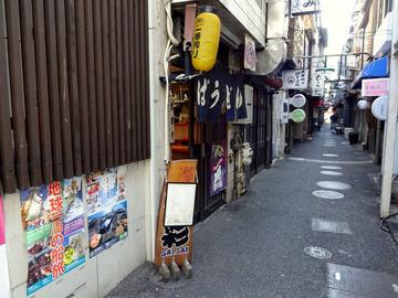 彩彩@大井町 (2)たぬき玉そば450きつね100