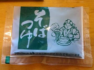 テーブルマーク@中央区 (4)麺棒一番かけそば100円前後