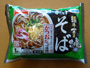 テーブルマーク@中央区 (1)麺棒一番かけそば100円前後