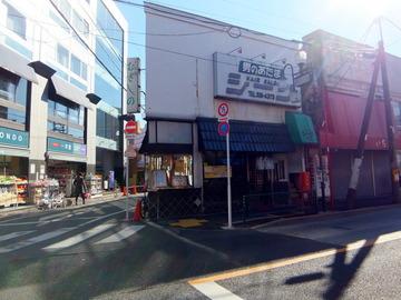 むさしの@鷺ノ宮(1)カレーライスセット天ぷらそば(やさい)620