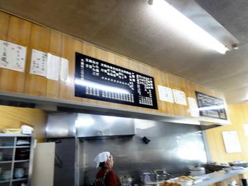 はるな@浜川崎(2)天ぷらそば350