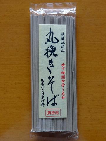 いち粒@新潟県(1)丸挽きそば284