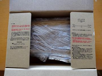 渡辺製麺@長野県 (4)生そば業務用1080