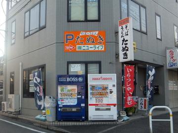 たぬき@高尾(1)冷たぬきそば600ミニカレー小200