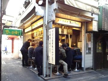 かめや新宿店@新宿 (1)天玉そば400