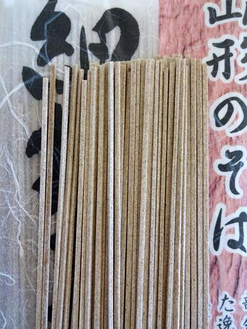 城北麺工@山形県 (4)細打ちそば229