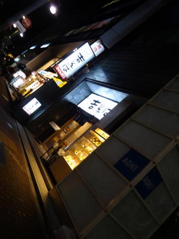 吉そば@五反田(1)かき揚げそば380