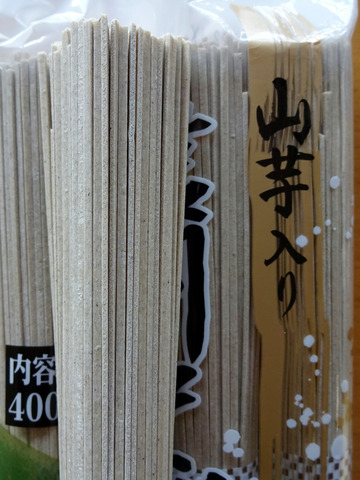 沢製麺@長野県 (4)古来本づくり本舗名義山芋入り信州そば