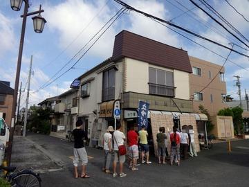 山田製麺所@瑞江(12)肉細うどん580玉子50きつね80