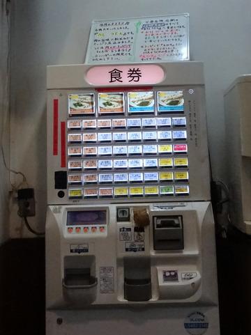おにやんま@青物横丁 (1)カレーうどん並550穴子の天ぷら180