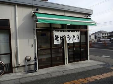 なかむら@稲城長沼 (9)カレーそば350