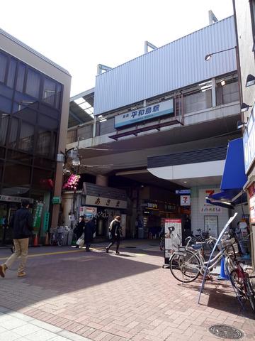 20160325あさま@平和島 (1)ごぼう天きしめん黒汁340コロッケ60