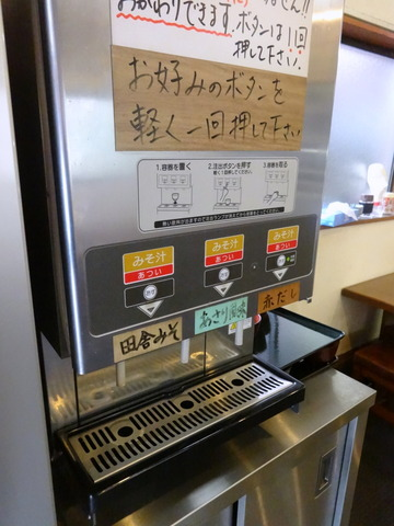 さかゐ食堂@扇町(9)月見そば310おかず大(ハムエッグ)250