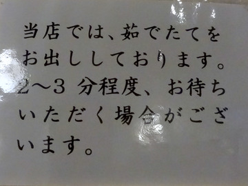 おか田@小伝馬町 (8)鴨そば560