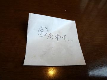 一茶@和戸 (16)たぬきそば480