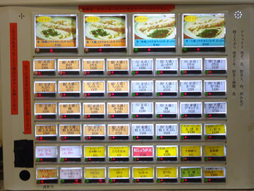 おにやんま東品川店@青物横丁 (2)温並300竹の子の天ぷら100
