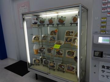 鮫洲運転免許試験場お食事喫茶@鮫洲(3)カレーそばセット620