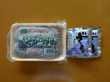 内田製麺@山梨県(1)更科そば