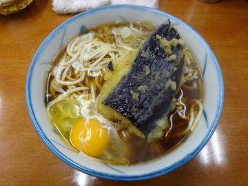 うさぎや@新橋 (3)そば280なす110卵なま60