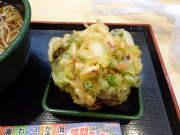 ゆで太郎芝浦4丁目店@田町 (7)タコと紅生姜のかきあげそば480