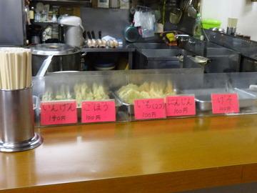 銀座堂@上尾(2)鳥肉そば420ごぼう天100半カレー270
