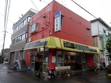 ごんべい@下入川(10)カレーそば450からあげ50×2チャーシュー350