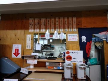 東西そば@戸越公園(8)たぬきそば定食B500カツカレーチェンジ50