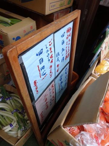鮒宿@柴崎(4)天ぷらそば350鶏唐70×2?