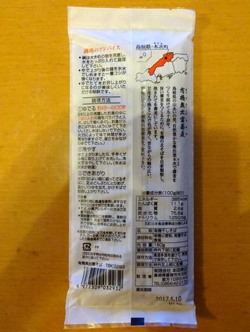 本田商店@島根県 (2)奥出雲蕎麦324Orympic高井戸店