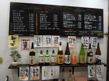 20171005蕎麦BAR HATARI@住吉 (23)