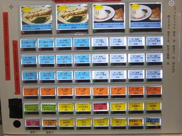 おにやんま@青物横丁(2)とろネバ600紅生串130野菜かき150