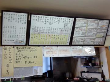 ちどり@鮫洲(2)モーニングそば350生玉子50おにぎりゆかり100