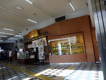 しぶそば渋谷店@渋谷 (2)冷しかき揚げそば480いなり一個60