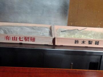 かずみ@久地(4)天ぷらそば340ソーセージ60