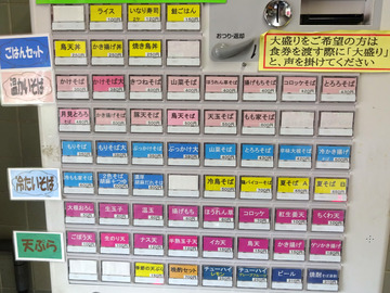 もも家@東尾久 (2)かき揚げそば500