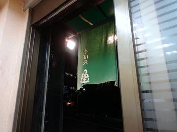 亀島@茅場町(6)冷しむじなそば350