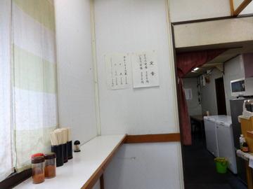 いずみ@相模大塚(7)ちくわサービスなすいなり50引330