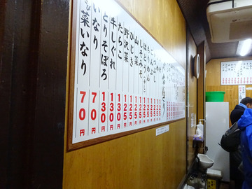 つくば本店@大宮 (1)コロッケそば360ひじきおにぎり125