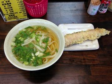 おにやんま@青物横丁(3)温並300ベーコンの天ぷら150