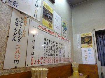 六文そば金杉橋店@浜松町 (5)いかげそそば370冷やし20