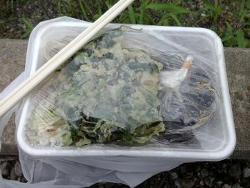 田村製麺@前橋市(9)天ぷら付弁当並305モロヘイヤ・ニンジン