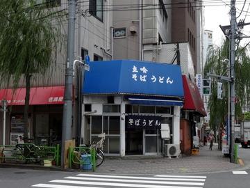 左衛門橋そば店(ふじた)@馬喰町(4)ごぼう天そば350
