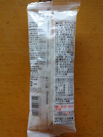 柄木田製麺@長野県 (6)八割そば?紀文@銀座したらば100