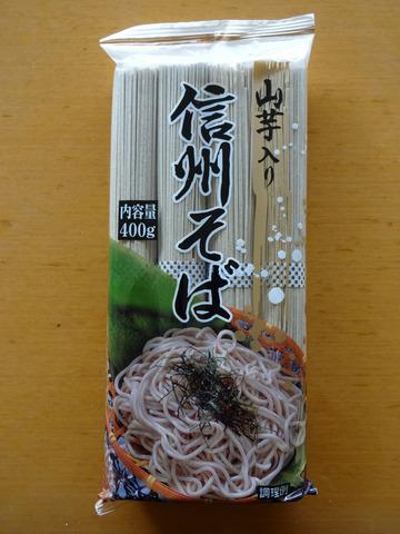 沢製麺@長野県 (1)古来本づくり本舗名義山芋入り信州そば