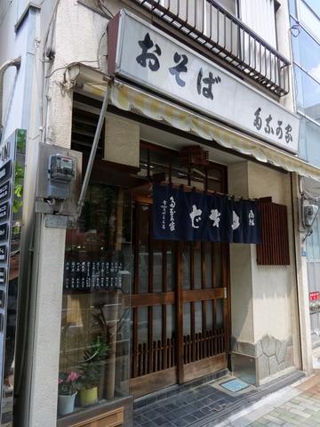 多奈可家@浅草橋(1)冷したぬきそば420
