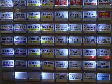 後楽そば@五反田 (6)天ぷらそば420