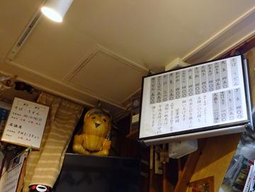 彩彩@大井町 (4)たぬき玉そば450きつね100